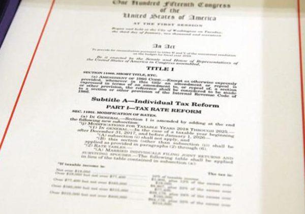 רפורמת המס של טראמפ עומדת להשפיע גם עליכם