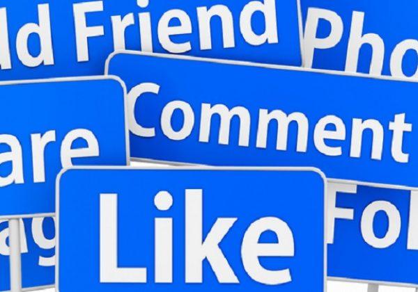דף פייסבוק ארגוני: מאמץ כדאִי או בזבוז זמן?